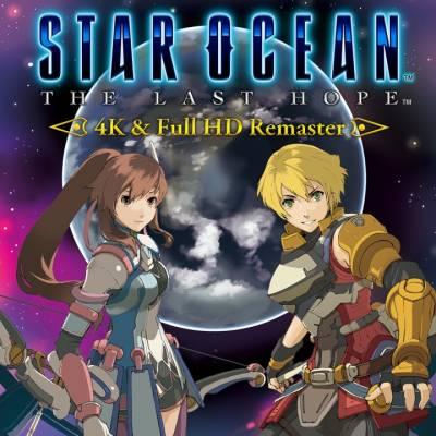 Аренда и прокат Star Ocean: The Last Hope Remaster (ENG) для PS4